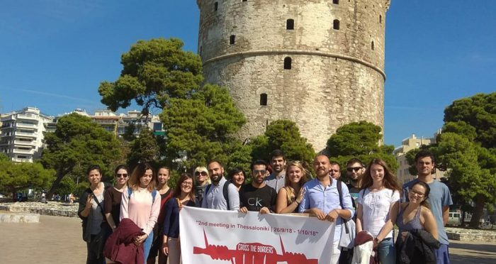 Cross the Borders: impressions on a study visit in Thessaloniki