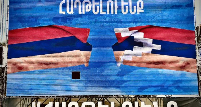 The Nagorno-Karabakh conflict: Changing the geopolitical regional landscape